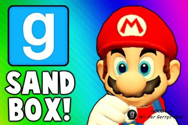 Gmod Sandbox Funny Moments MOON Edition - Doritos Bag Fight, The Matrix, Space Ship