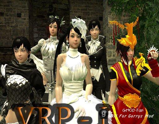 Vindictus Ragdolls Pack I