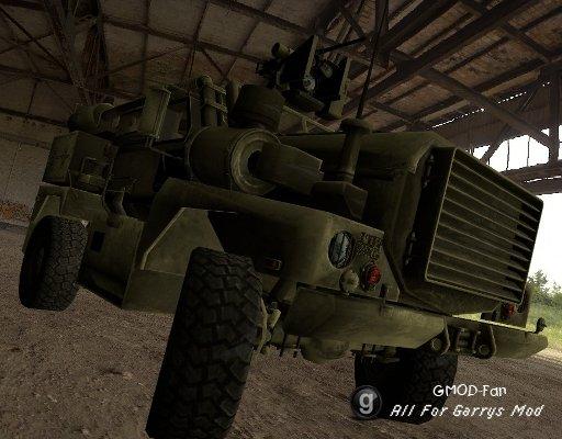 MRAP Cougar 4x4