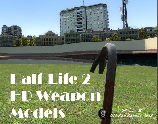 HD Half-Life 2 Weapon Models