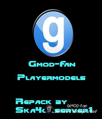 Gmod-Fan Playermodels