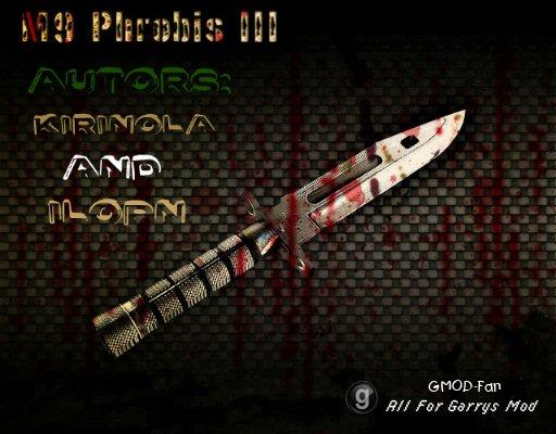 (Kirinola)M9 Phrobis III