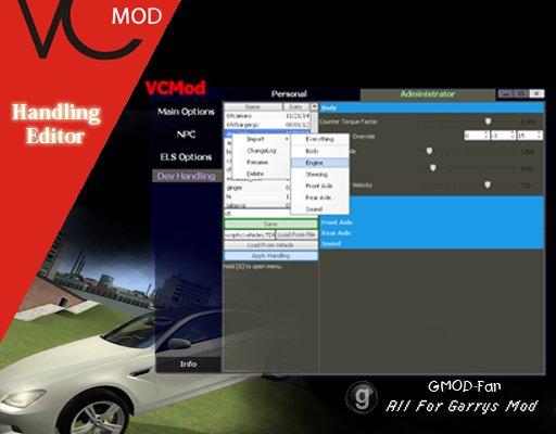VCMod Handling Editor