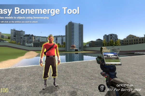 Easy Bonemerge Tool