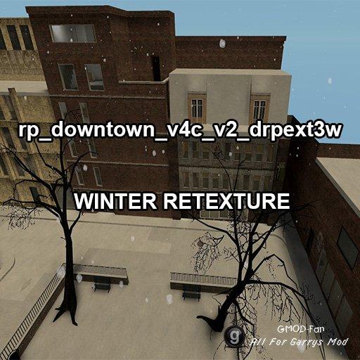 Rp Downtown V4c V2