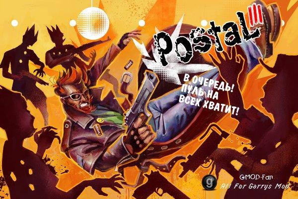 Postal 3 Content