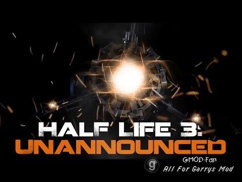 Half Life 3: Unannounced; А каким бы был мистер Фримен через 8 лет?