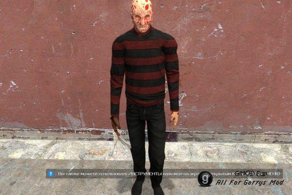 Freddy Krueger(NPC/PLAYER)