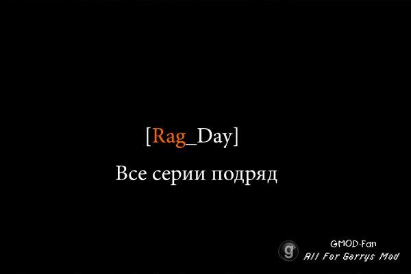 Rag_Days все серии