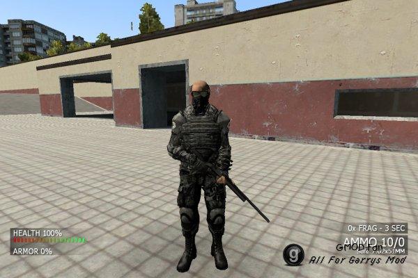 Crysis Commandos NPCs and Playermodels
