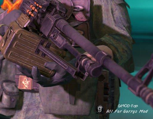 PK machine gun [PKM]