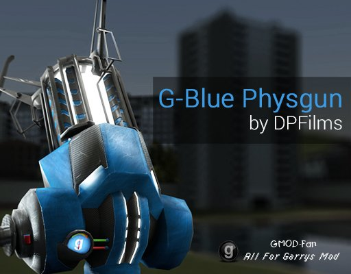 G-Essentials Physgun by DPFilms
