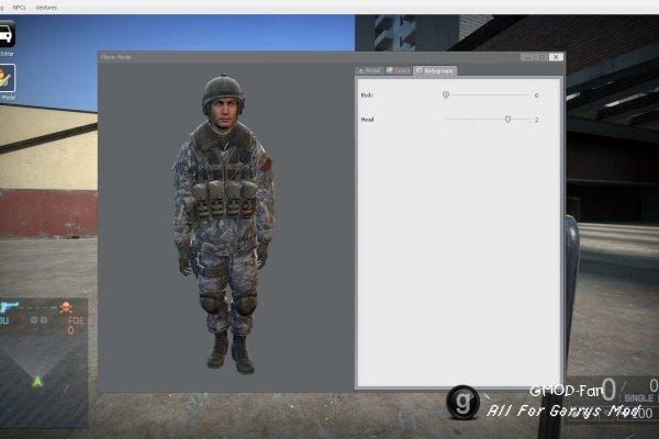 Call of Duty Modern Warfare 3 - Spetsnaz(Ragdoll+PlayerModel+NPC)