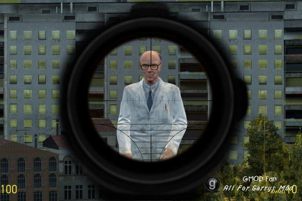 Crysis Gauss Sniper
