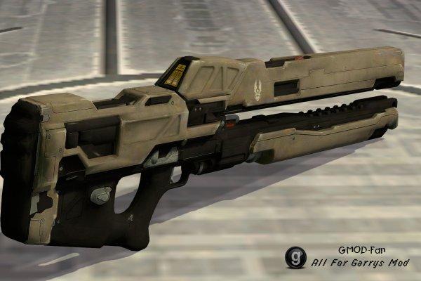 Halo 4 Railgun Prop