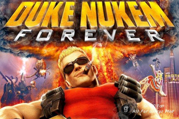 Duke Nukem Forever Prop Pack