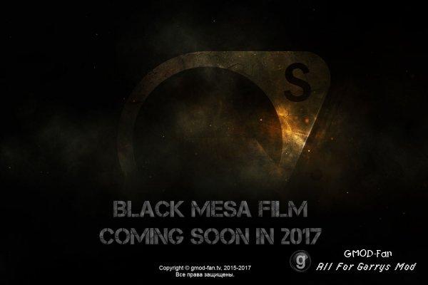 Black Mesa Film (трейлер) [SFM]