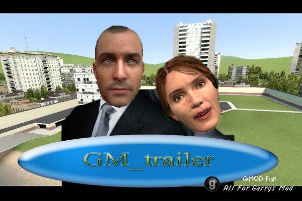 (GMtrailer)50 оттенков Garry's Mod'a [пилотный]