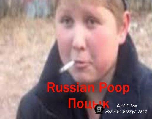 Swep Russian Poop