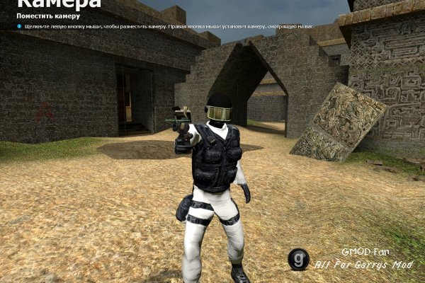 SCP Guard NPC and Playermodel by Andrey213