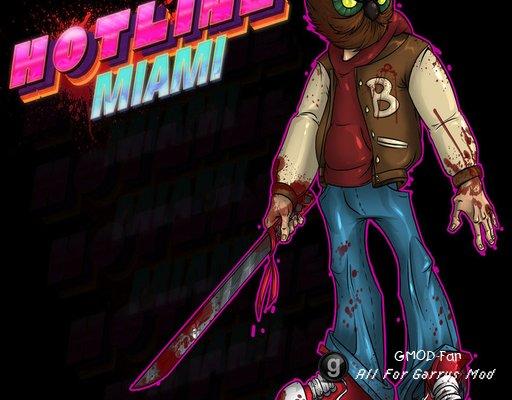 Hotline Miami H-Starter