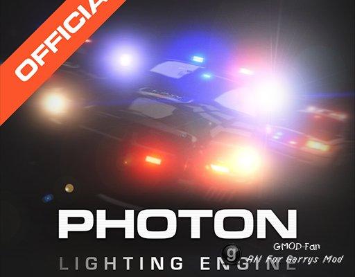 Photon Lighting Engine