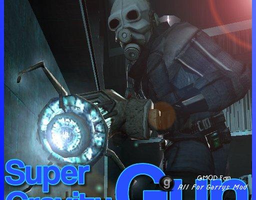 Super Gravity Gun SWEP