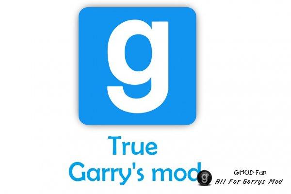 True Garry's mod 01.08.2017