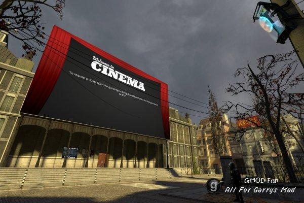 Cinema - маппинг / скрипт туториал