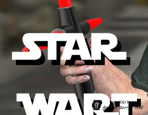 Star Wars VII Lightsaber