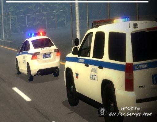 [Photon] Moscow Police Cars