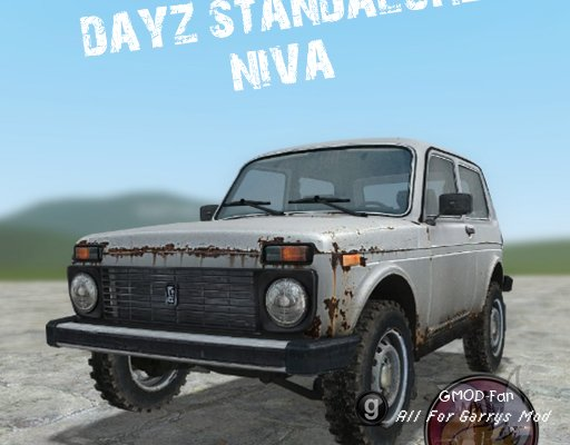 DayZ Niva