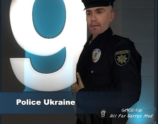 National Police of Ukraine