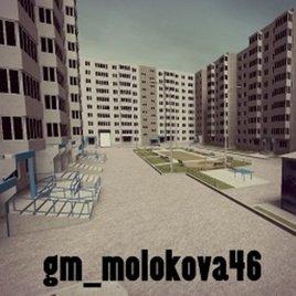 Molokova 46