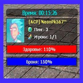 Russian HUD For SandBox and TTT