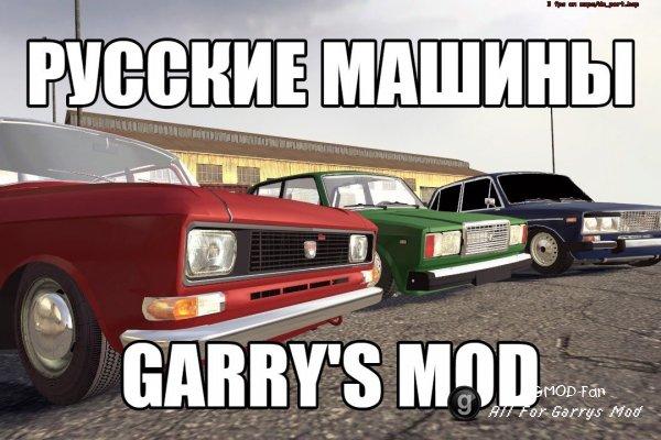 SMRSCars