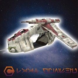 CGI LAAT Gunship