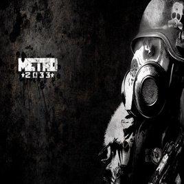 Metro: Last Light Weapons