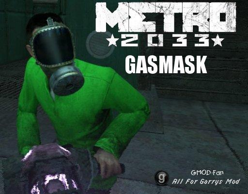 Metro 2033 Gasmask