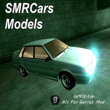 SMRSCars and SMRCars models