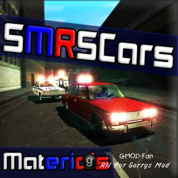 SMRSCars Materials