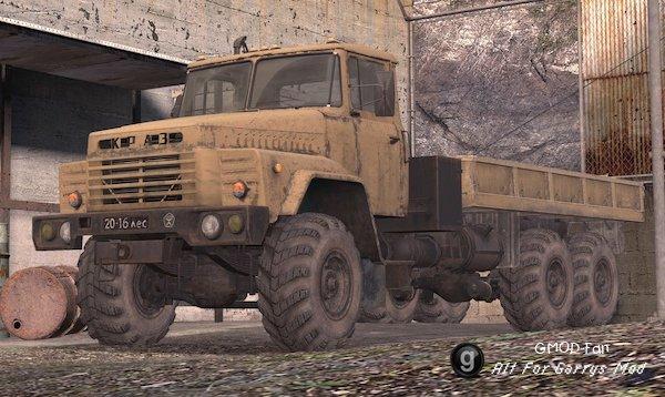 KrAZ-260 Pack RAGDOLLS