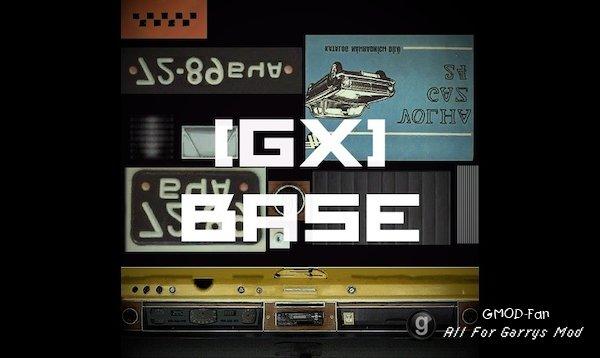 [GX] Base