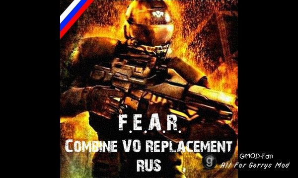 F.E.A.R. Combine VO Replacement RUS