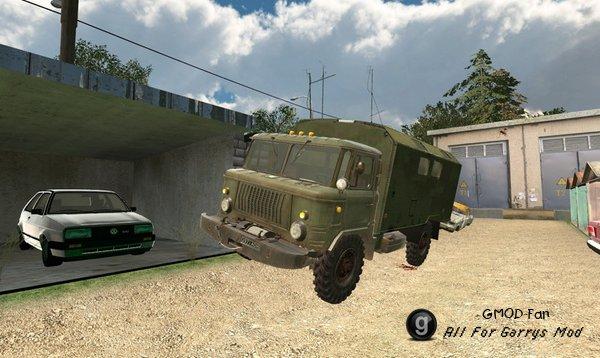 [SRD] GAZ-66