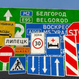 Russian Road Sign Pack