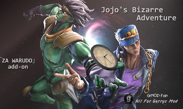Jojo's Bizarre Adventure「THE WORLD」