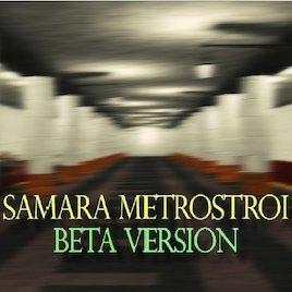 Samara Metrostroi (Бета) [Upd.2]