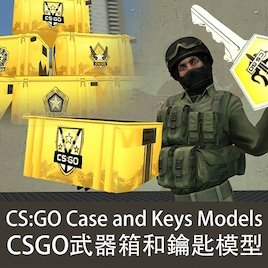 CSGO Case and Keys Models