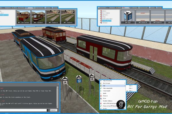 SligWolf's AMT - Automatic Train